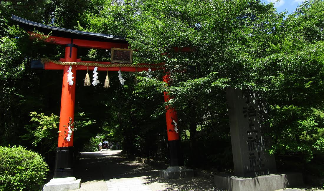 Ujigami Shrine
