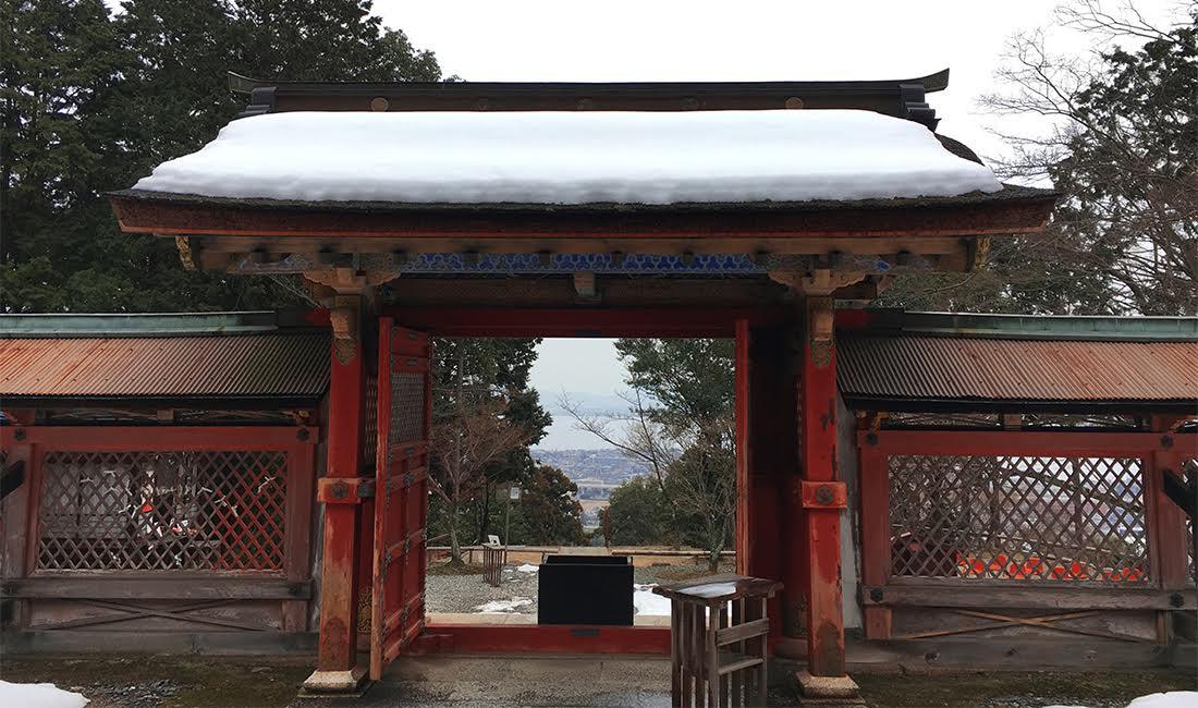 Hiyoshi Toshogu