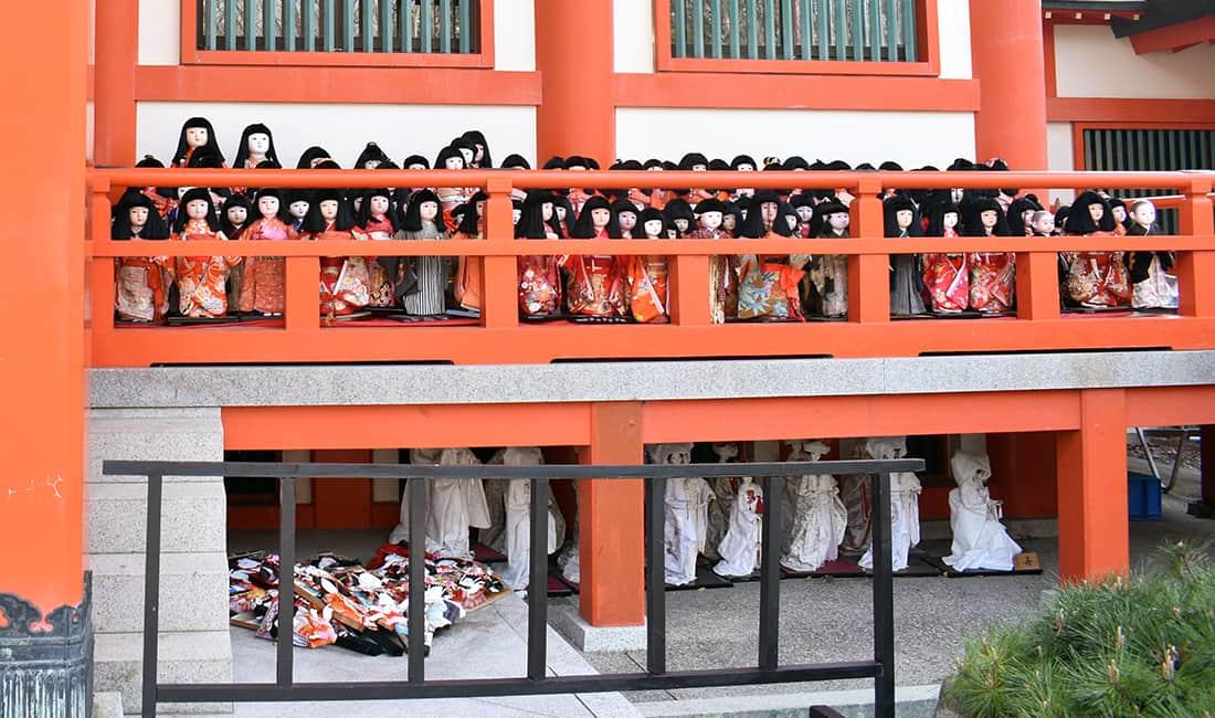 人形供養 淡嶋神社