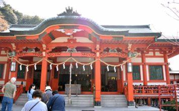 awashima shrine